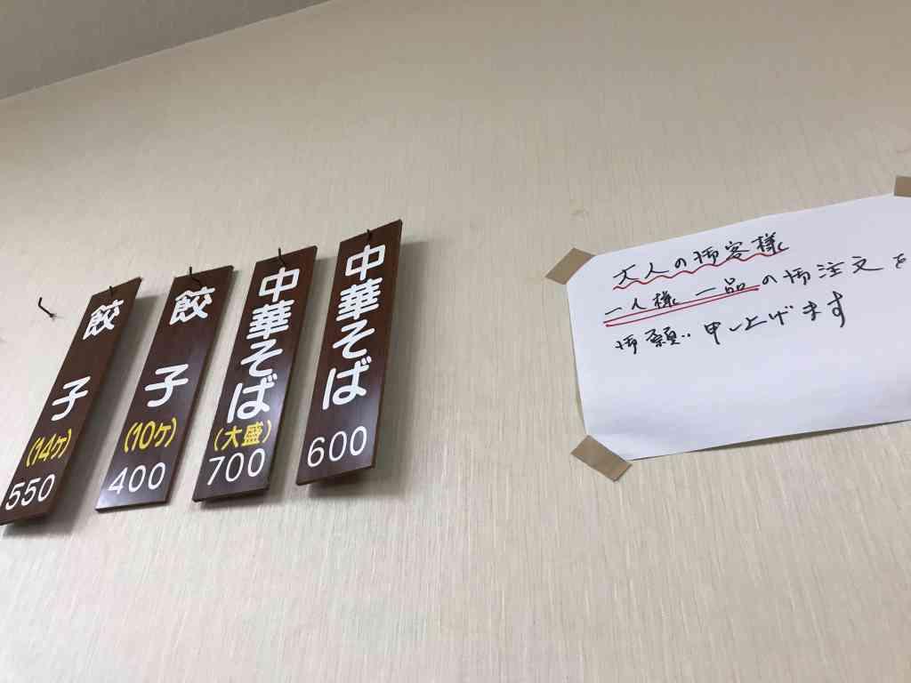 f:id:okuradesu:20180728155720j:plain