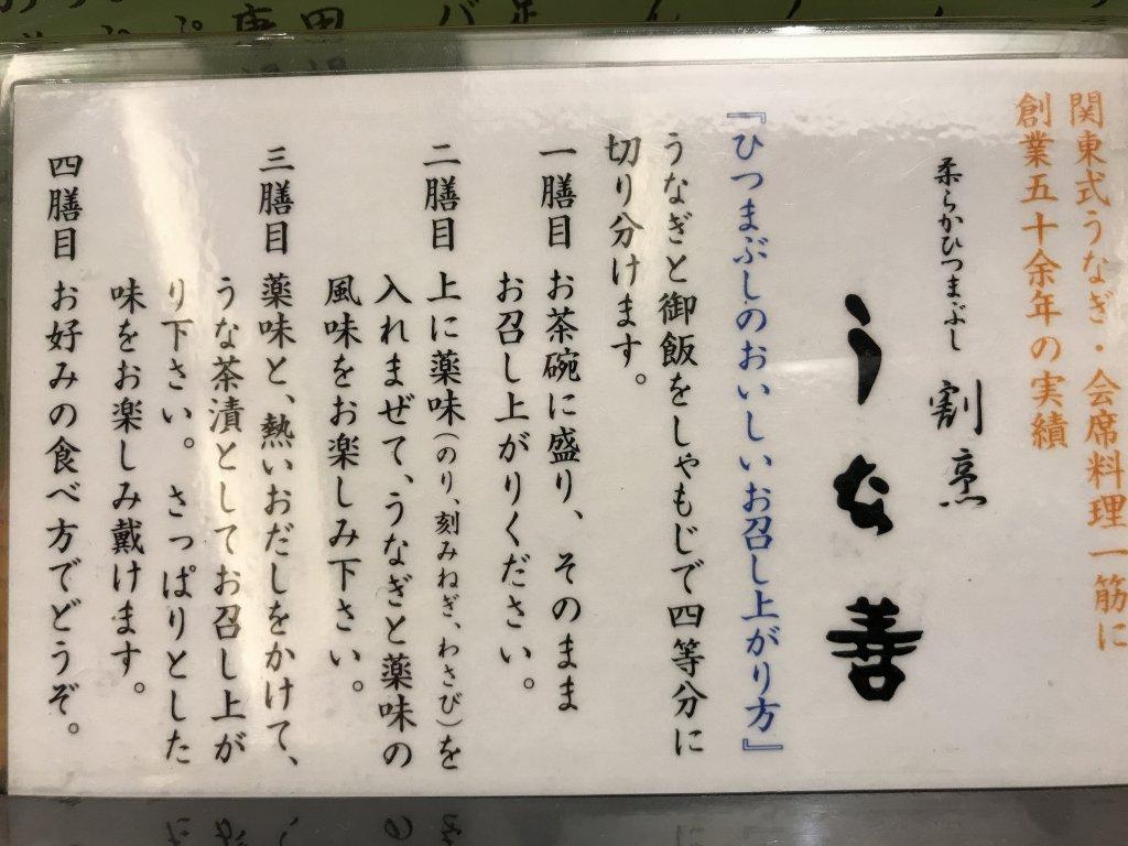 f:id:okuradesu:20180728163927j:plain