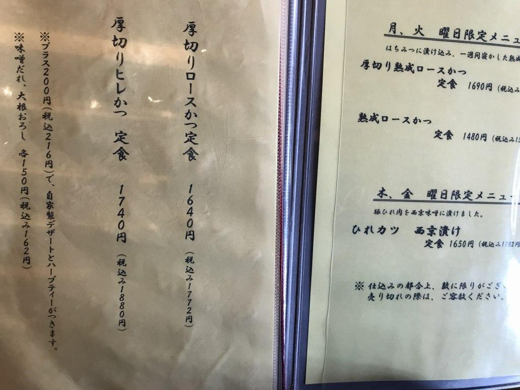 f:id:okuradesu:20180728174052j:plain