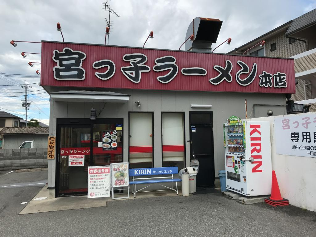 f:id:okuradesu:20180730000605j:plain