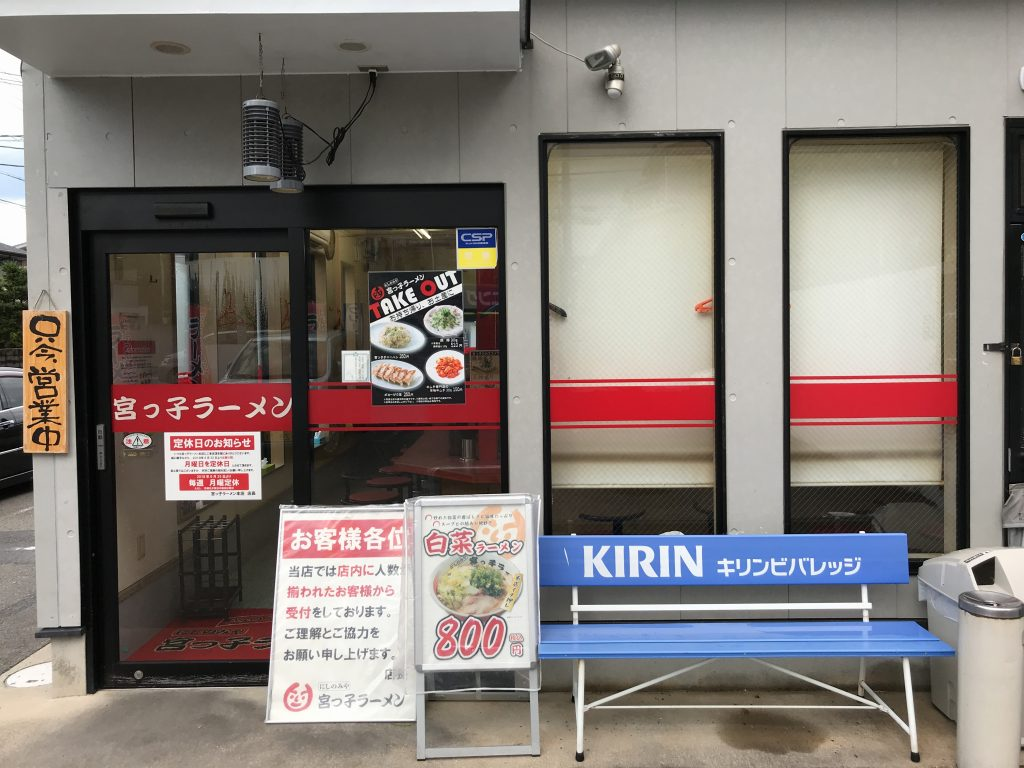f:id:okuradesu:20180730000607j:plain
