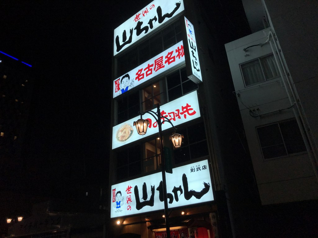 f:id:okuradesu:20180730013458j:plain