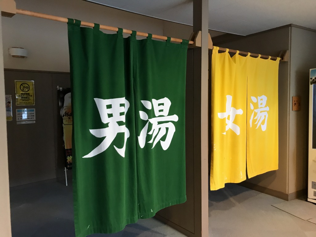 f:id:okuradesu:20180801145037j:plain