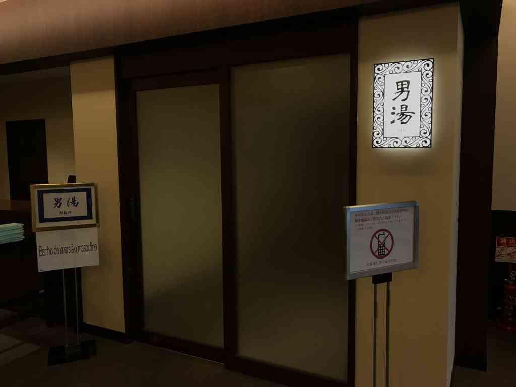 f:id:okuradesu:20180802020720j:plain