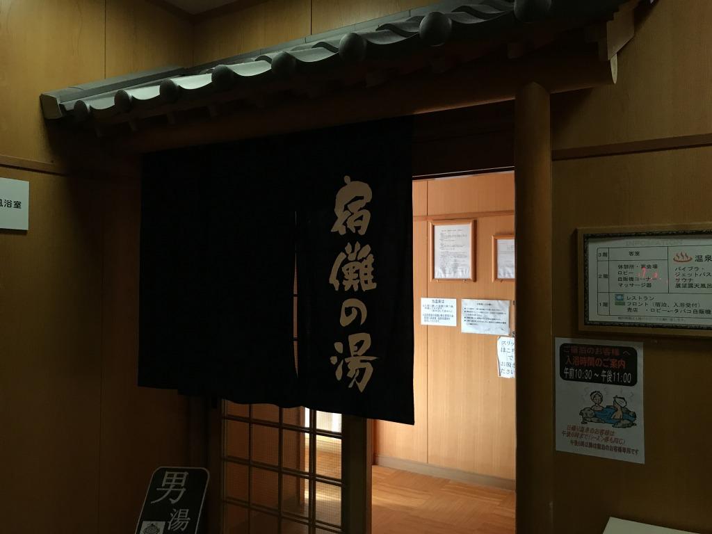 f:id:okuradesu:20180802171427j:plain