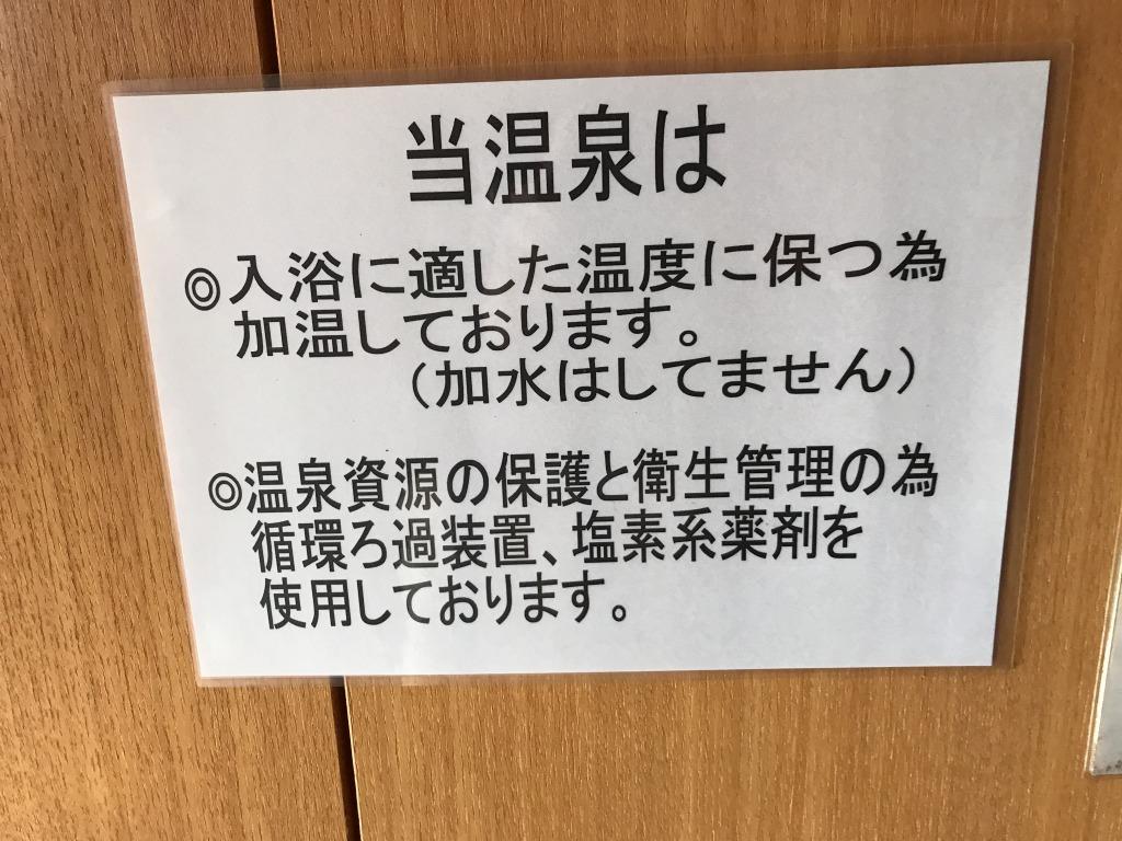 f:id:okuradesu:20180802171444j:plain