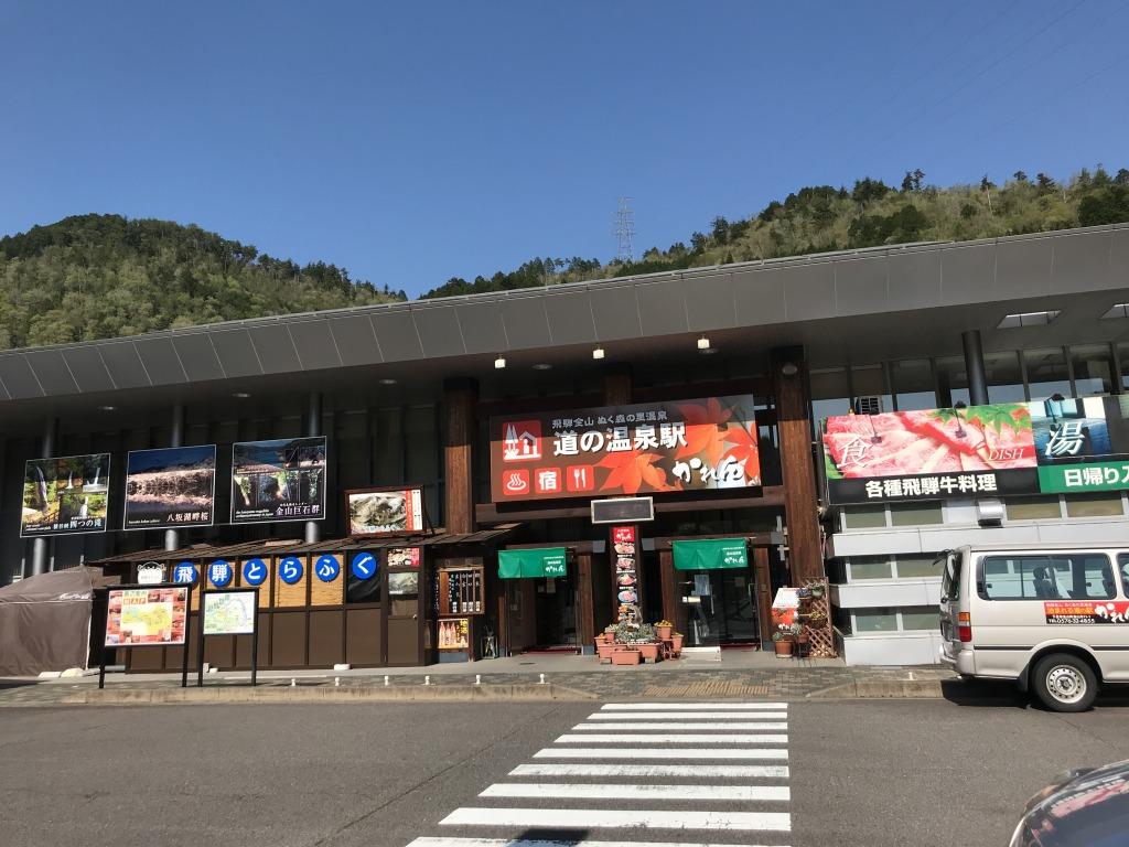 f:id:okuradesu:20180803163601j:plain