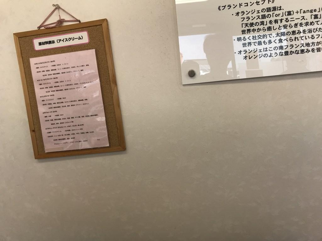 f:id:okuradesu:20180812020444j:plain
