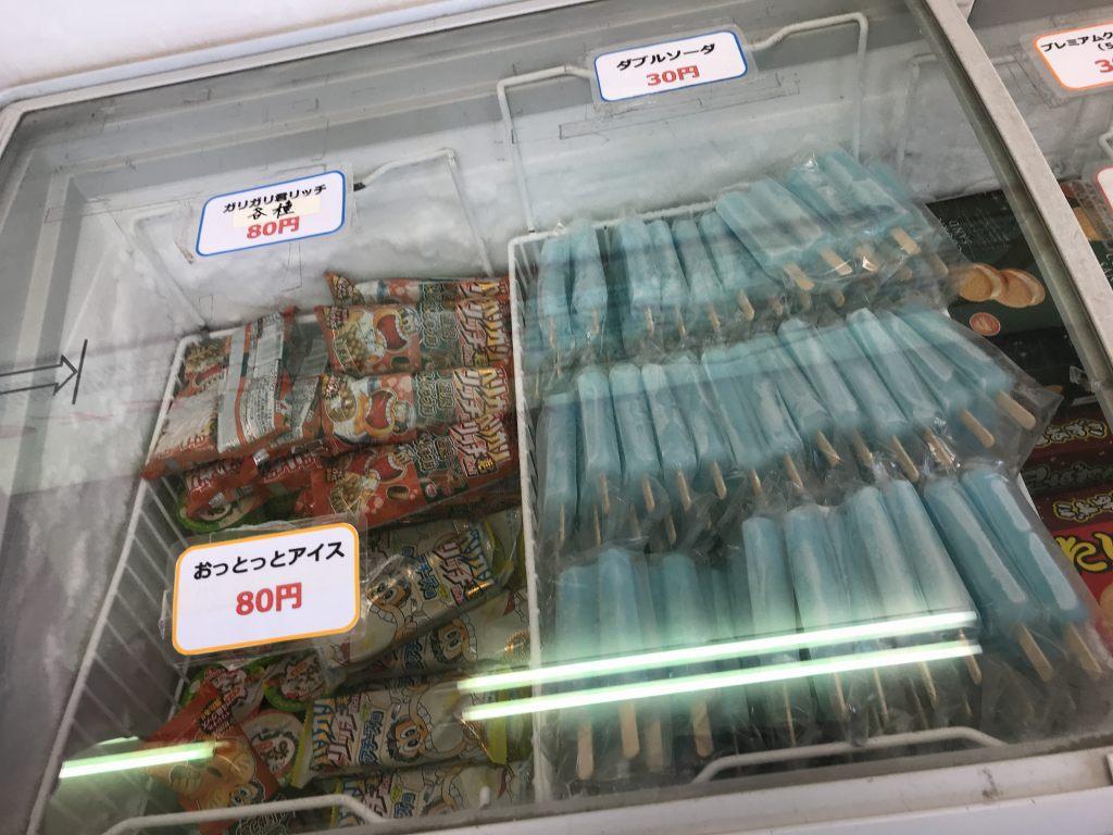 f:id:okuradesu:20180812020457j:plain