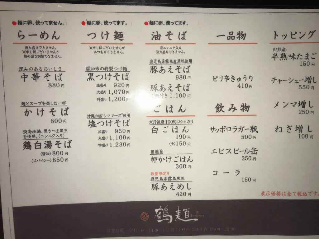 f:id:okuradesu:20180817230618j:plain