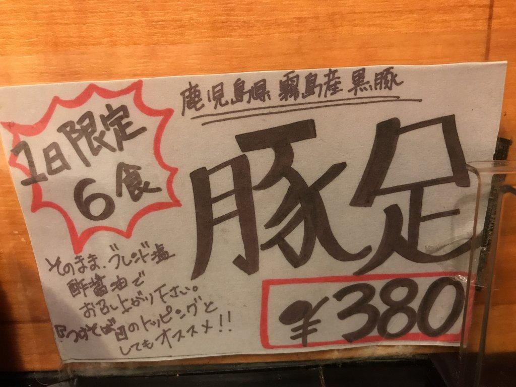 f:id:okuradesu:20180817230622j:plain