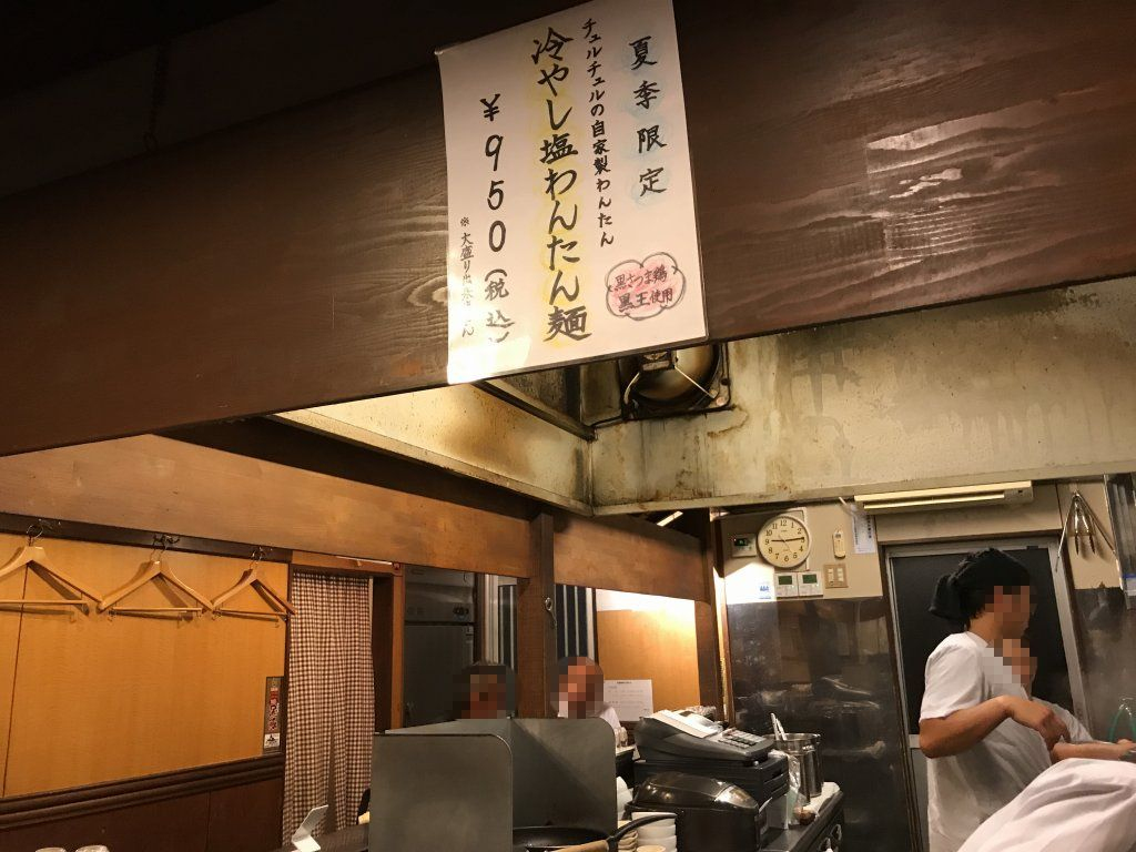 f:id:okuradesu:20180817230647j:plain