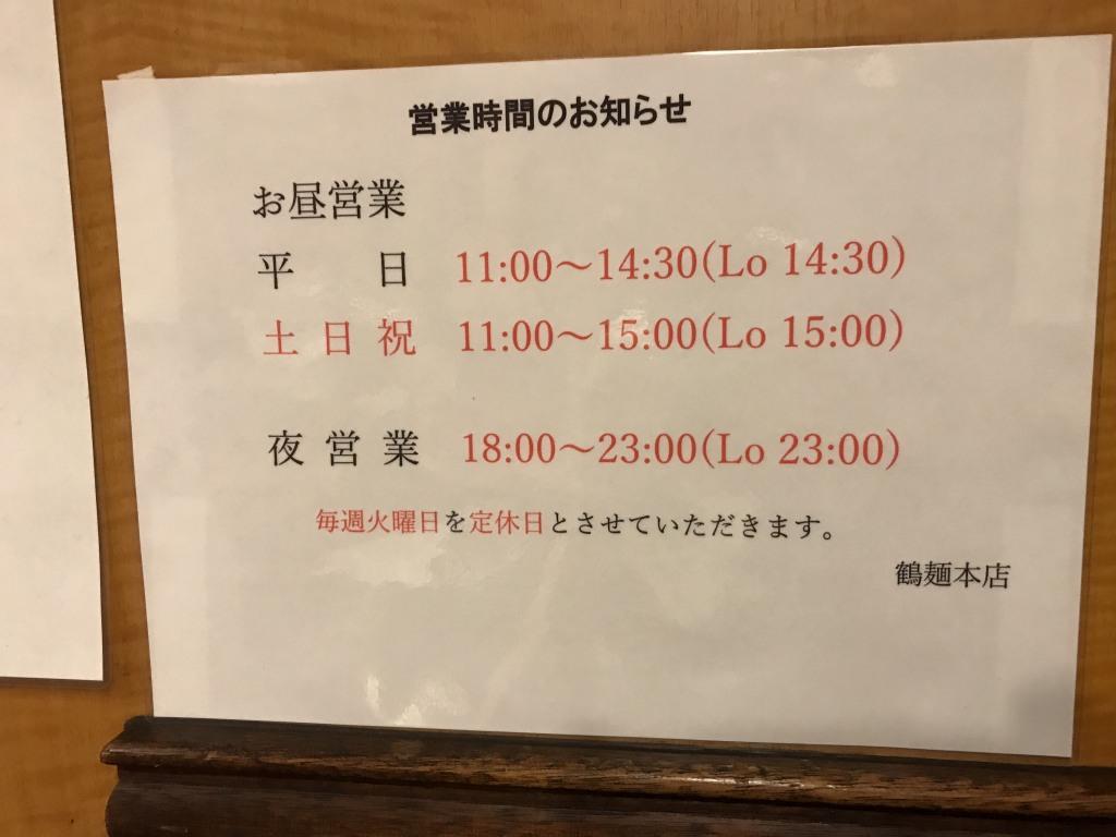 f:id:okuradesu:20180817230651j:plain