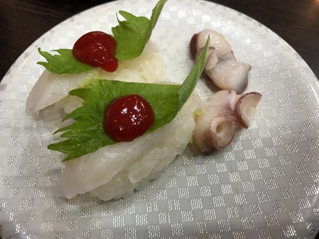 f:id:okuradesu:20180817235318j:plain