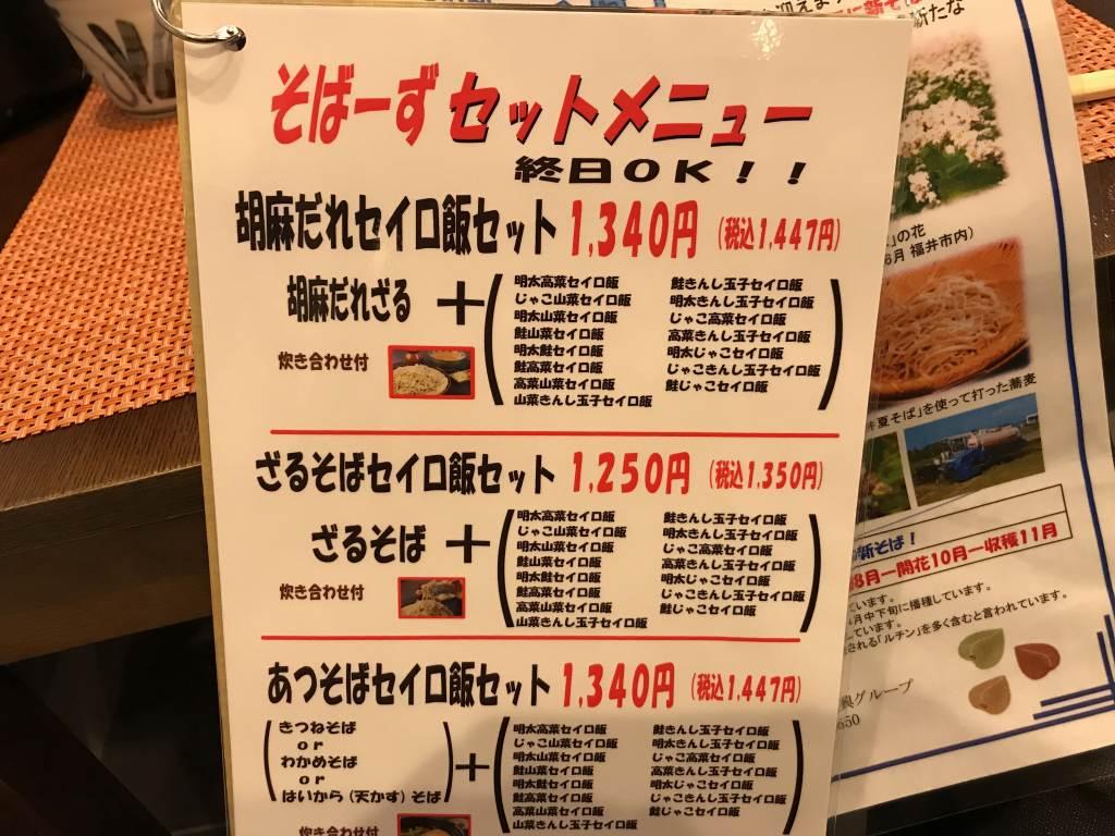f:id:okuradesu:20180818151654j:plain