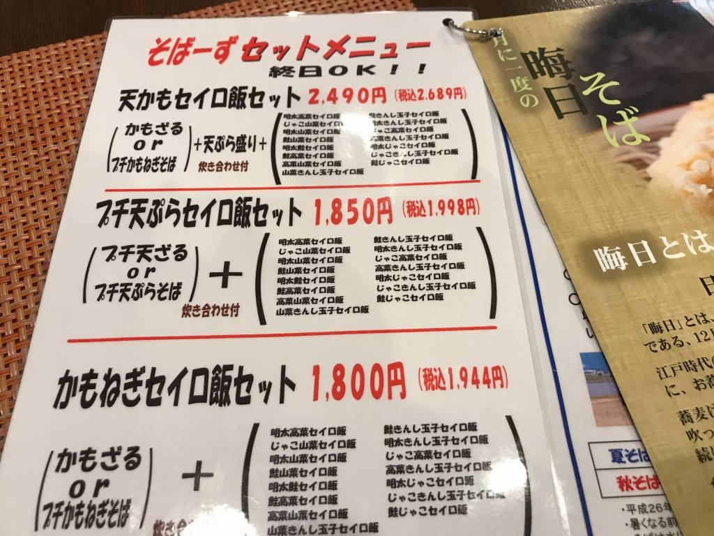 f:id:okuradesu:20180818151656j:plain