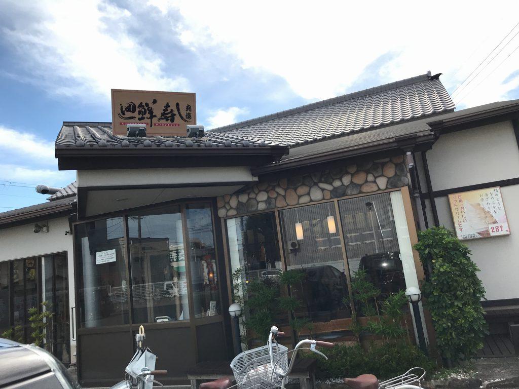f:id:okuradesu:20180818154204j:plain