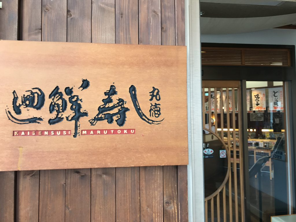 f:id:okuradesu:20180818154209j:plain