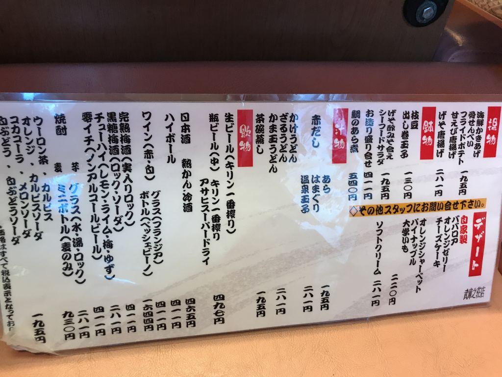 f:id:okuradesu:20180818154318j:plain