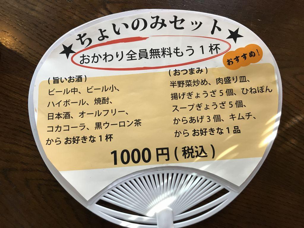 f:id:okuradesu:20180818161115j:plain