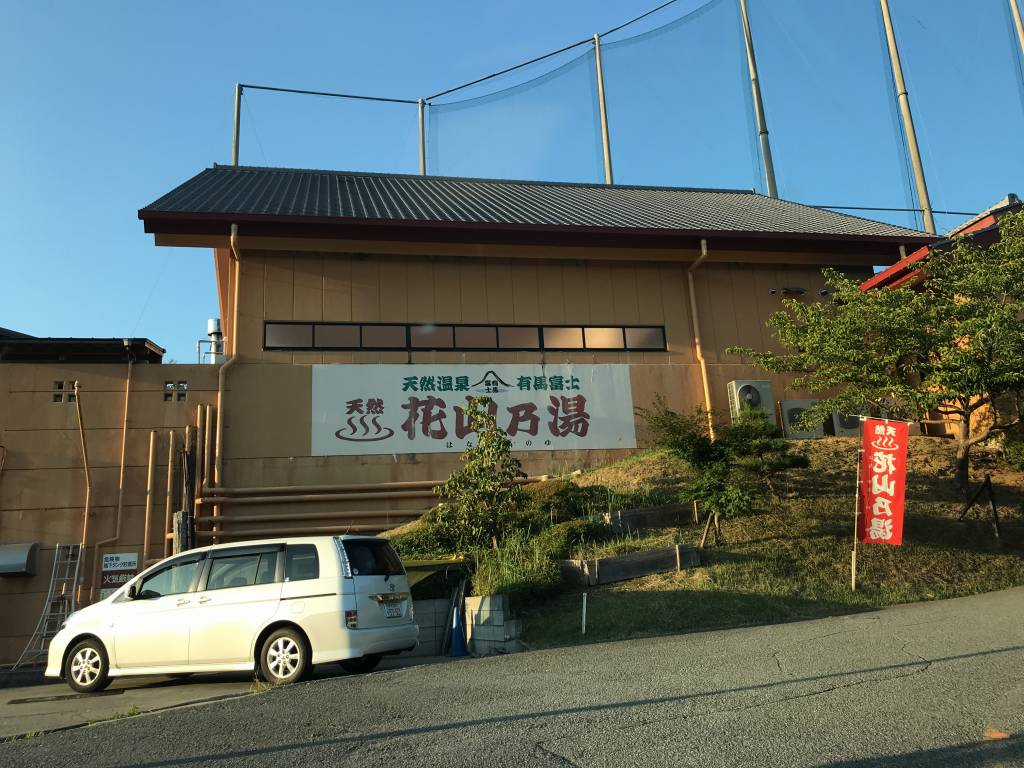 f:id:okuradesu:20180819030705j:plain