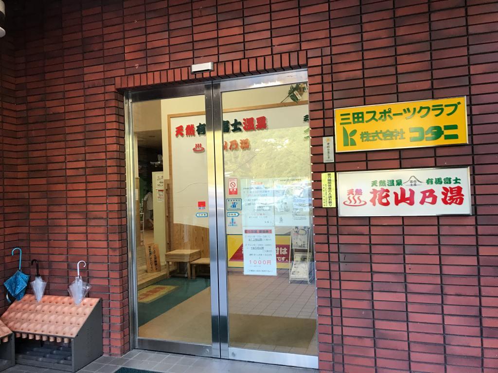 f:id:okuradesu:20180819030759j:plain