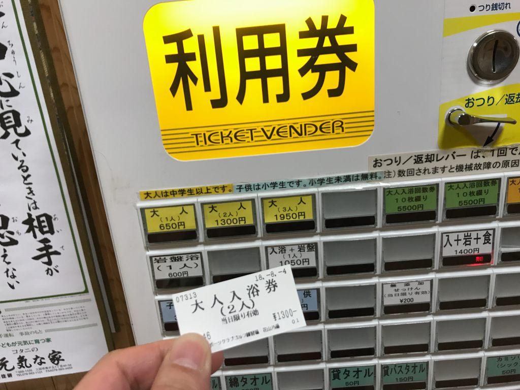 f:id:okuradesu:20180819031029j:plain