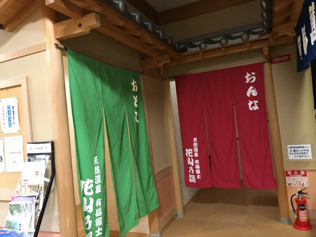 f:id:okuradesu:20180819031031j:plain