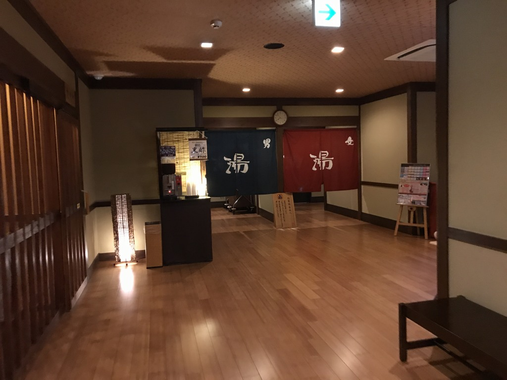 f:id:okuradesu:20180819034615j:plain