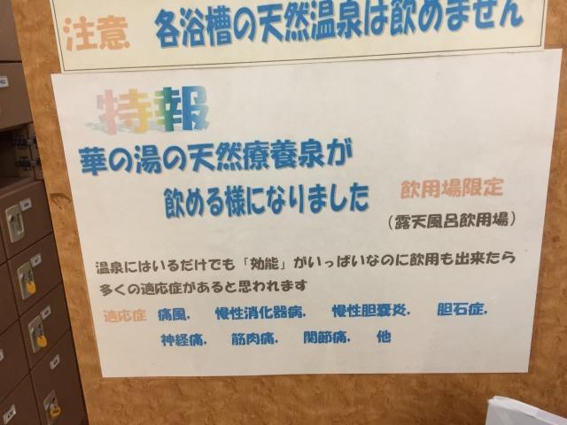 f:id:okuradesu:20180820034721j:plain