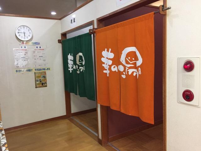 f:id:okuradesu:20180820034723j:plain
