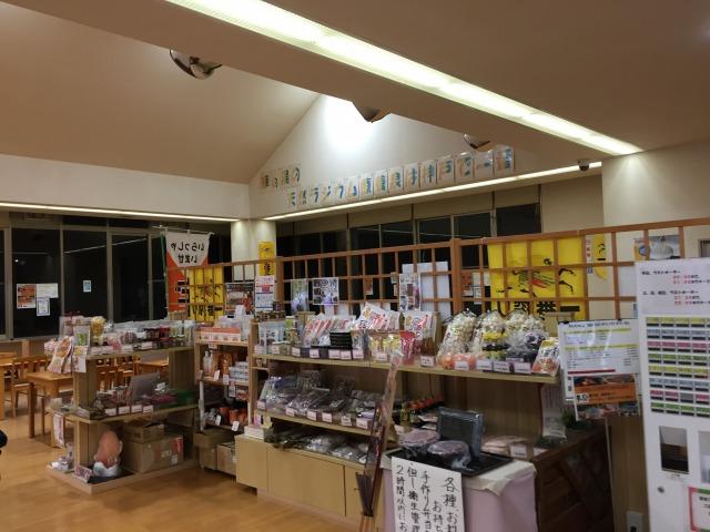 f:id:okuradesu:20180820034750j:plain