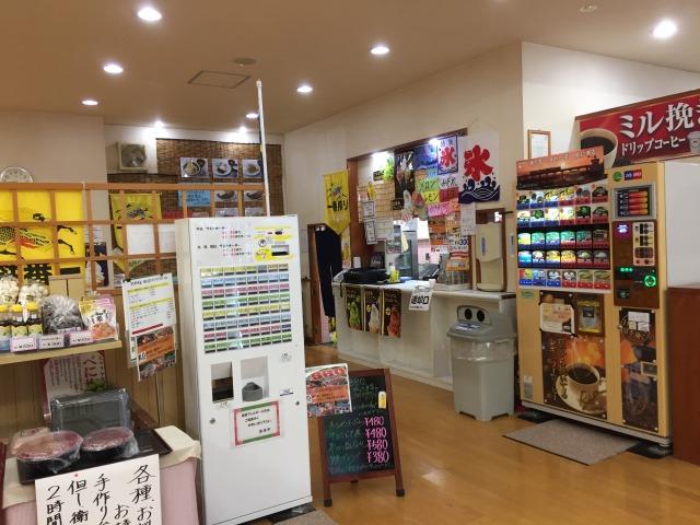 f:id:okuradesu:20180820034751j:plain