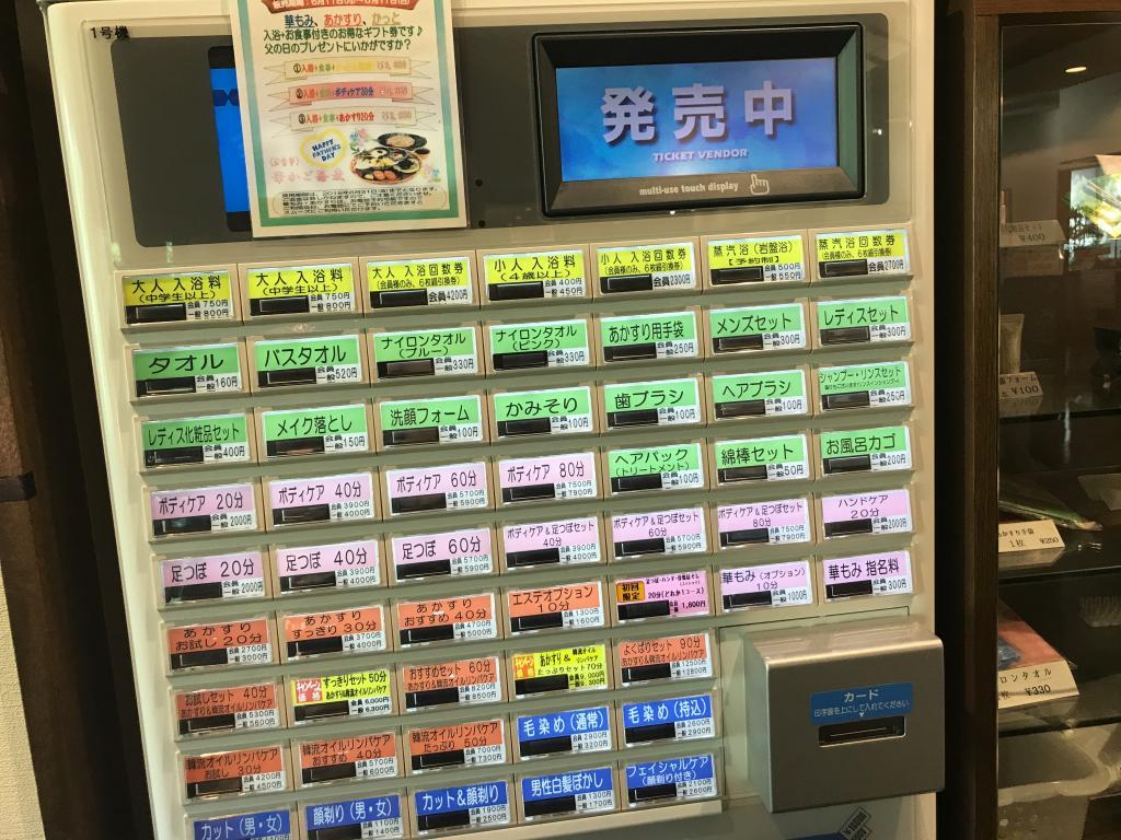 f:id:okuradesu:20180820152901j:plain
