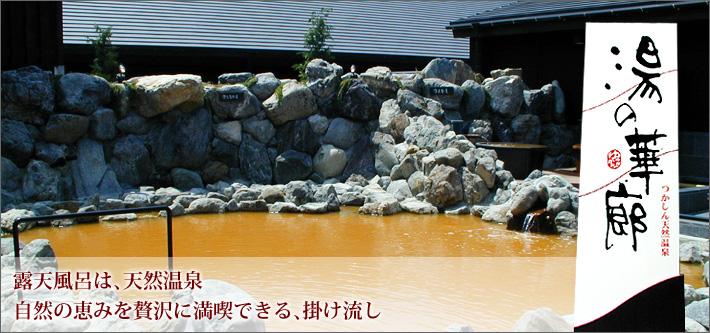 f:id:okuradesu:20180820152937j:plain