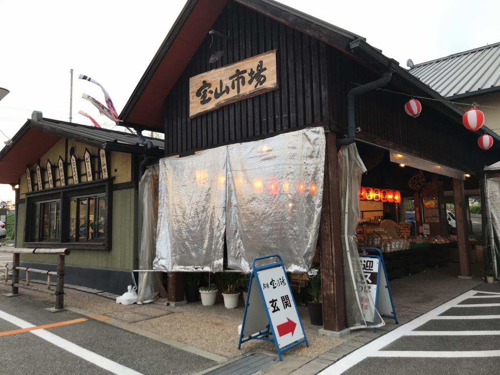 f:id:okuradesu:20180820170959j:plain