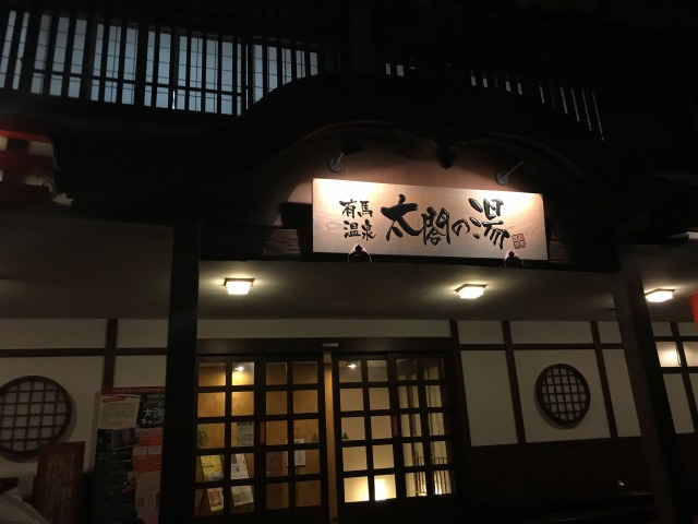 f:id:okuradesu:20180820172142j:plain