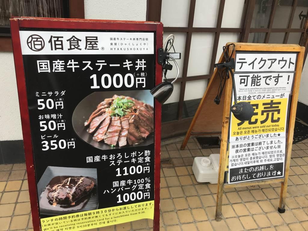 f:id:okuradesu:20180825142642j:plain