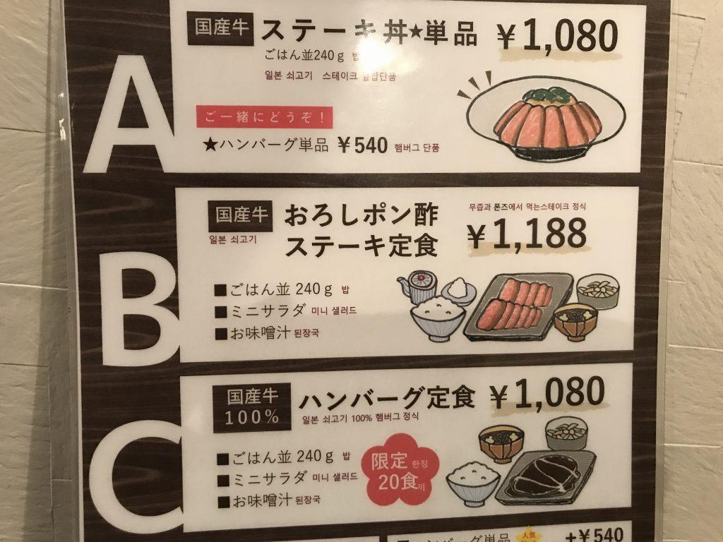 f:id:okuradesu:20180827171810j:plain