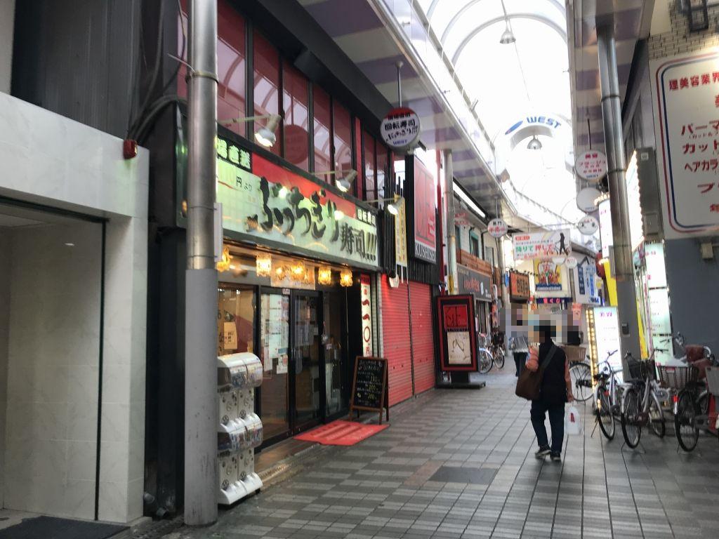 f:id:okuradesu:20180905173522j:plain
