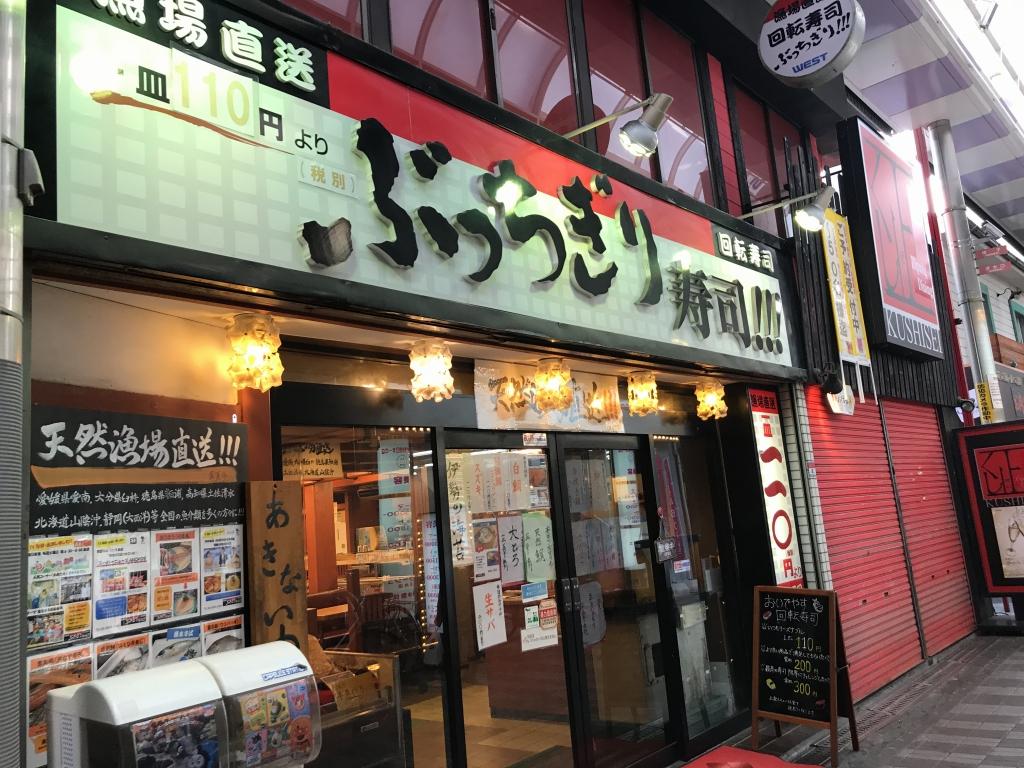f:id:okuradesu:20180905173531j:plain