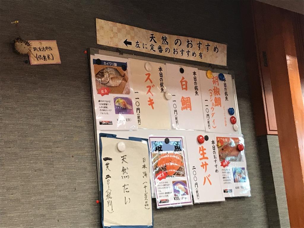 f:id:okuradesu:20180905173638j:plain