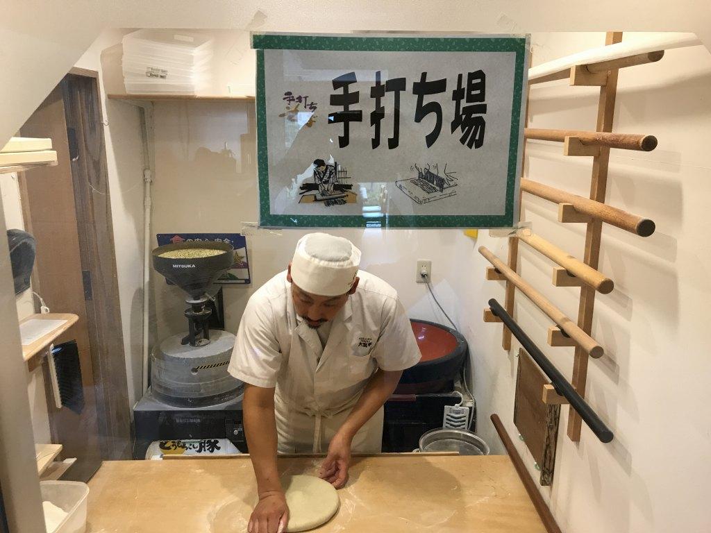 f:id:okuradesu:20180909165003j:plain