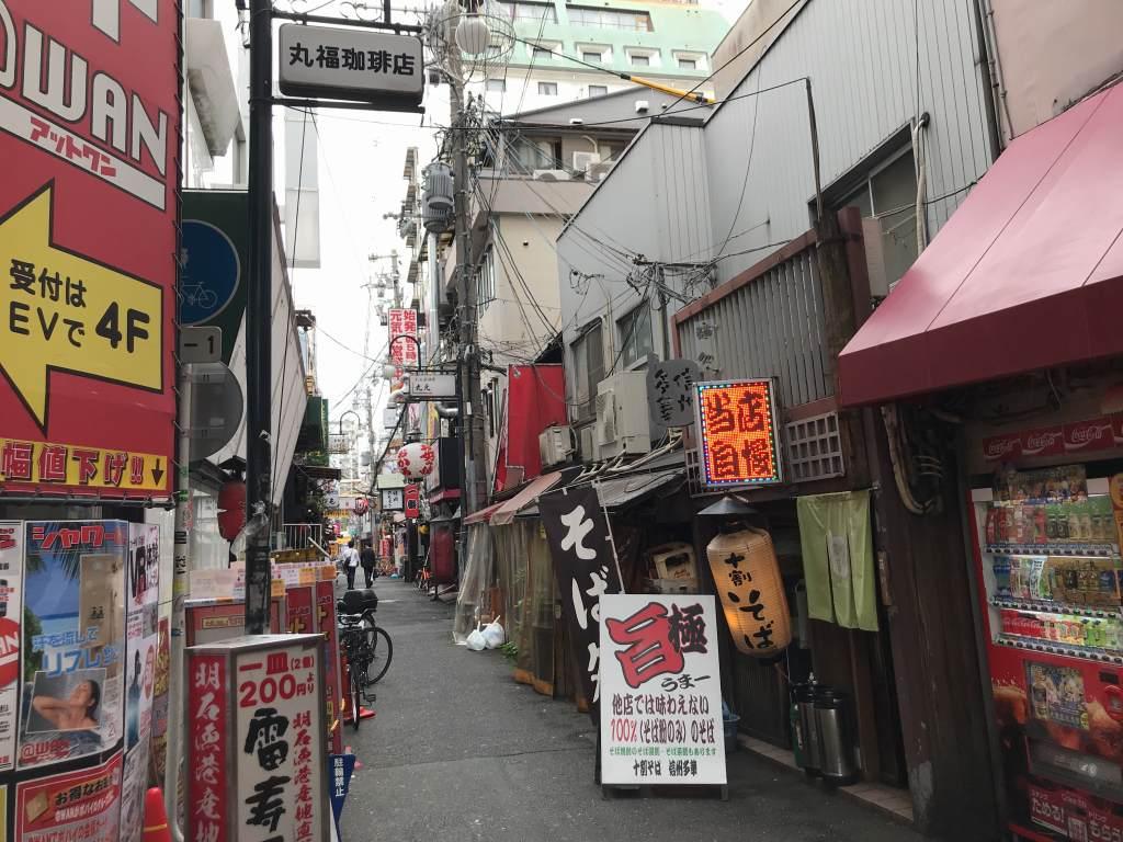 f:id:okuradesu:20180915170703j:plain