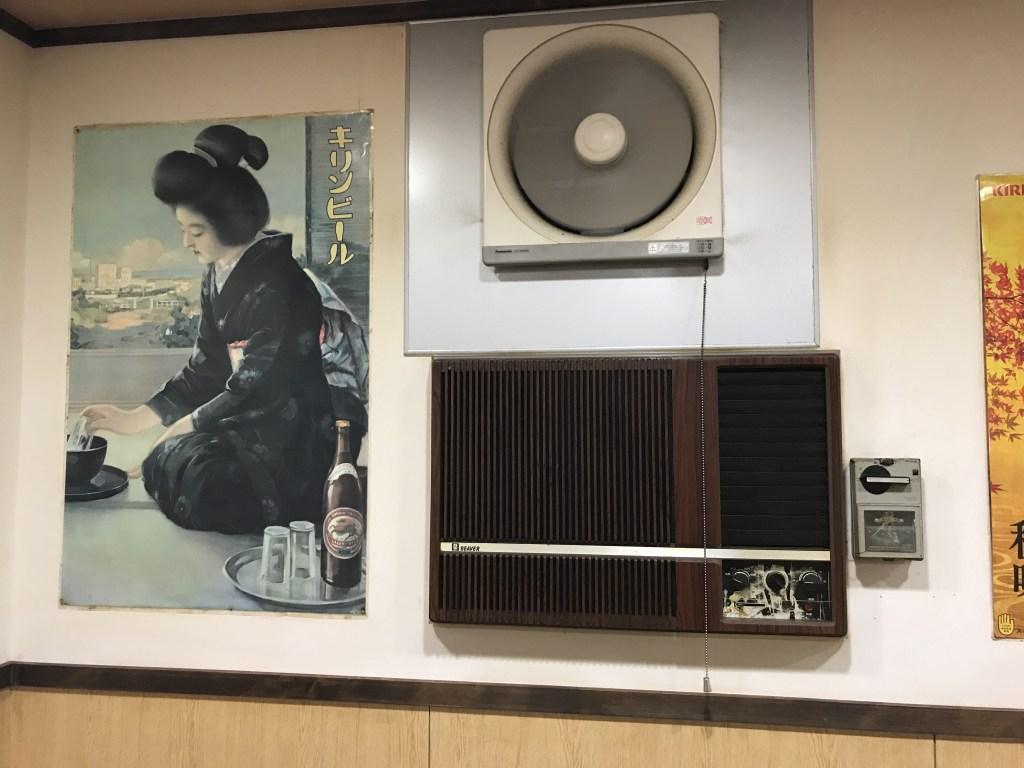 f:id:okuradesu:20180915171612j:plain
