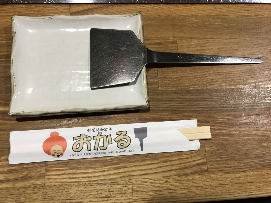 f:id:okuradesu:20180915173845j:plain