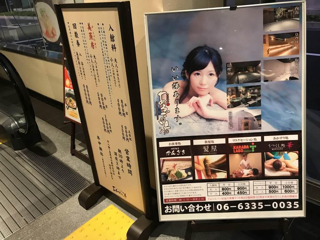 f:id:okuradesu:20180920161203j:plain