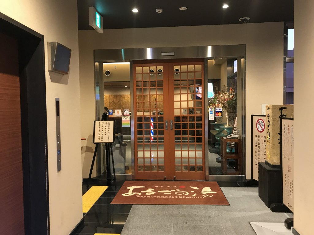 f:id:okuradesu:20180920161207j:plain
