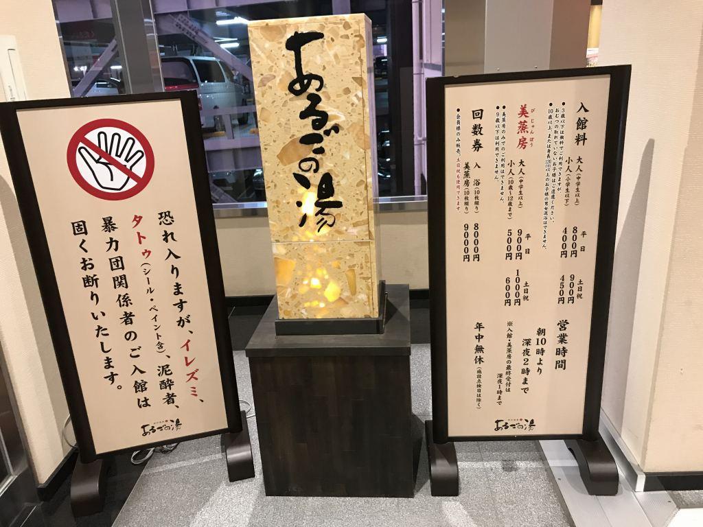 f:id:okuradesu:20180920161210j:plain