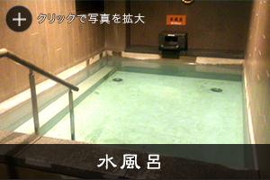 f:id:okuradesu:20180920161431j:plain